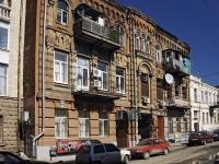 Ростов-на-Дону, улица Суворова, дом 7. многоквартирный дом