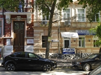 Rostov-on-Don, Suvorov st, house 8. Apartment house