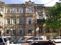 Ростов-на-Дону, улица Суворова, дом 8. многоквартирный дом
