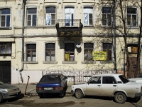 Rostov-on-Don, Suvorov st, house 9. Apartment house