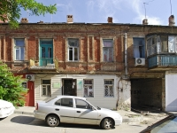Rostov-on-Don, Suvorov st, house 12. Apartment house