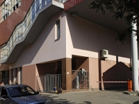 Rostov-on-Don, Suvorov st, house 14. office building