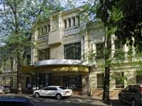 Ростов-на-Дону, Суворова ул, дом 20