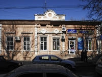 Ростов-на-Дону, улица Суворова, дом 21. офисное здание