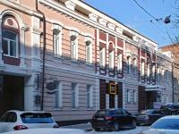 Ростов-на-Дону, улица Суворова, дом 25. офисное здание