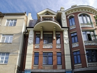 Rostov-on-Don, Suvorov st, house 26. office building