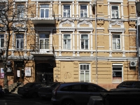 Rostov-on-Don, Suvorov st, house 29. Apartment house