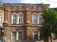 Rostov-on-Don, Suvorov st, house 30. store