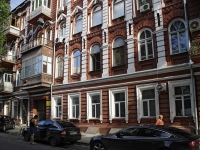 Rostov-on-Don, Suvorov st, house 32. Apartment house
