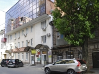 Rostov-on-Don, Suvorov st, house 38А. office building