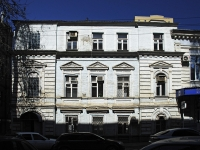 Rostov-on-Don, Suvorov st, house 39. military registration and enlistment office