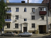 Rostov-on-Don, Suvorov st, house 40. Apartment house