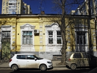 Rostov-on-Don, Suvorov st, house 45. office building
