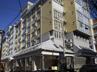 Rostov-on-Don, Suvorov st, house 55. office building