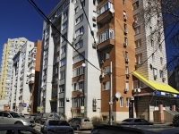 Rostov-on-Don, Suvorov st, house 61. Apartment house