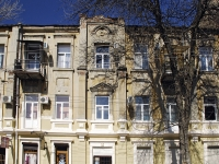 Rostov-on-Don, Suvorov st, house 75. Apartment house