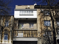 Rostov-on-Don, Suvorov st, house 77. Apartment house