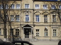 Rostov-on-Don, Suvorov st, house 81. Apartment house