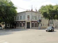 Rostov-on-Don, Suvorov st, house 85. Apartment house