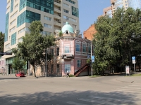 Rostov-on-Don, Suvorov st, house 87. office building