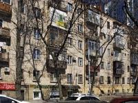 соседний дом: ул. Суворова, дом 89. многоквартирный дом