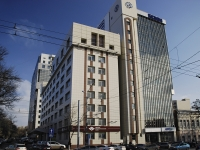 Rostov-on-Don, Goroda Volos st, house 2. office building
