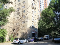 Rostov-on-Don, Goroda Volos st, house 42. Apartment house