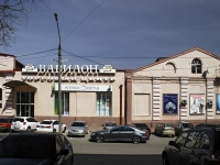 Rostov-on-Don, shopping center ВАВИЛОН, Goroda Volos st, house 70Б