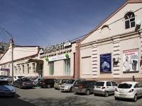 Rostov-on-Don, st Goroda Volos, house 70Б. shopping center