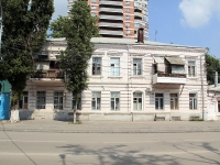 Rostov-on-Don, st Goroda Volos, house 97. Apartment house