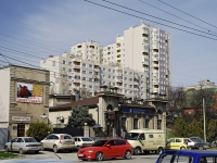 Rostov-on-Don, Goroda Volos st, house 119. Apartment house