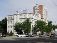 Rostov-on-Don, Telman st, house 12. Apartment house