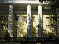 Rostov-on-Don, Telman st, house 34. office building