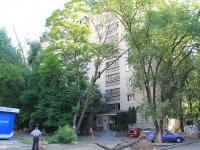 Rostov-on-Don, st Telman, house 85. Apartment house