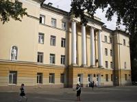 Rostov-on-Don, st Telman, house 14А. school