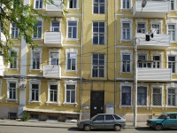 Rostov-on-Don, Bogatyanovsky spusk avenue, house 1. Apartment house
