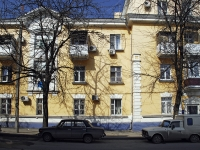 Rostov-on-Don, Bogatyanovsky spusk avenue, house 3. Apartment house