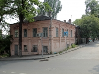 Rostov-on-Don, Bogatyanovsky spusk avenue, house 7. Apartment house