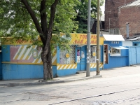 Rostov-on-Don, Bogatyanovsky spusk avenue, house 13. store