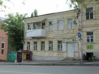 Rostov-on-Don, Bogatyanovsky spusk avenue, house 15. Apartment house