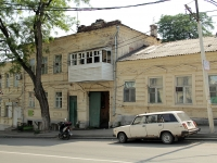 Rostov-on-Don, Bogatyanovsky spusk avenue, house 17. Apartment house