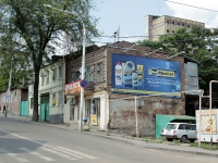 Rostov-on-Don, Bogatyanovsky spusk avenue, house 18. Apartment house