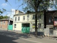 Rostov-on-Don, Bogatyanovsky spusk avenue, house 20. Apartment house
