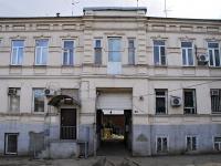 Rostov-on-Don, Bogatyanovsky spusk avenue, house 21. Apartment house