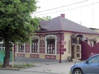 Ростов-на-Дону, Богатяновский спуск проспект, дом 25. магазин