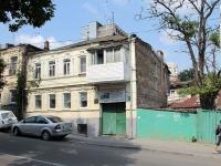 Rostov-on-Don, Bogatyanovsky spusk avenue, house 26. Apartment house