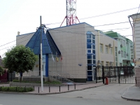 Rostov-on-Don, Bogatyanovsky spusk avenue, house 27. office building