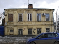 Rostov-on-Don, Bogatyanovsky spusk avenue, house 28. Apartment house