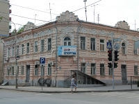 Rostov-on-Don, Bogatyanovsky spusk avenue, house 29. Apartment house with a store on the ground-floor