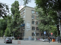 Rostov-on-Don, Bogatyanovsky spusk avenue, house 34. university